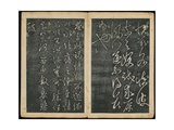 Leaves 5 and 6, from Wang Xizhi Book One, 'Calligraphy of Ancient Masters of Various Periods',… Giclee Print by Ming Dynasty Chinese School
