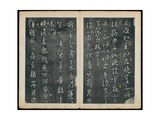 Leaves 35 and 36, from Wang Xizhi Book One, 'Calligraphy of Ancient Masters of Various Periods',… Giclee Print by  Wang Xizhi
