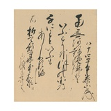 Letter with an Extract from 'Namu Amida Butsu' by Honen (1133-1212) Giclee Print by  Old Man Taizan