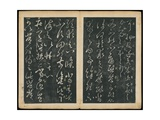 Leaves 19 and 20, from Wang Xizhi Book One, 'Calligraphy of Ancient Masters of Various Periods',… Giclee Print by Ming Dynasty Chinese School