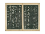 Leaves 25 and 26, from Wang Xizhi Book One, 'Calligraphy of Ancient Masters of Various Periods',… Giclee Print by Ming Dynasty Chinese School