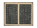 Leaves 23 and 24, from Wang Xizhi Book One, 'Calligraphy of Ancient Masters of Various Periods',… Giclee Print by Ming Dynasty Chinese School