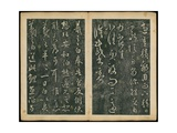 Leaves 29 and 30, from Wang Xizhi Book One, 'Calligraphy of Ancient Masters of Various Periods',… Giclee Print by Ming Dynasty Chinese School