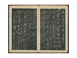 Leaves 1 and 2, from Wang Xizhi Book One, 'Calligraphy of Ancient Masters of Various Periods',… Giclee Print by  Wang Xizhi