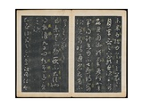 Leaves 5 and 6, from Wang Xizhi Book One, 'Calligraphy of Ancient Masters of Various Periods',… Giclee Print by  Wang Xizhi
