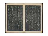 Leaves 3 and 4, from Wang Xizhi Book One, 'Calligraphy of Ancient Masters of Various Periods',… Giclee Print by  Wang Xizhi
