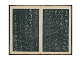Leaves 11 and 12, from Wang Xizhi Book One, 'Calligraphy of Ancient Masters of Various Periods',… Giclee Print by  Wang Xizhi