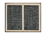 Leaves 9 and 10, from Wang Xizhi Book One, 'Calligraphy of Ancient Masters of Various Periods',… Giclee Print by  Wang Xizhi
