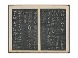 Leaves 7 and 8, from Wang Xizhi Book One, 'Calligraphy of Ancient Masters of Various Periods',… Giclee Print by  Wang Xizhi