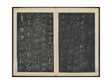 Leaves 13 and 14, from Wang Xizhi Book One, 'Calligraphy of Ancient Masters of Various Periods',… Giclee Print by  Wang Xizhi