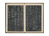 Leaves 17 and 18, from Wang Xizhi Book One, 'Calligraphy of Ancient Masters of Various Periods',… Giclee Print by  Wang Xizhi