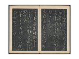 Leaves 15 and 16, from Wang Xizhi Book One, 'Calligraphy of Ancient Masters of Various Periods',… Giclee Print by  Wang Xizhi