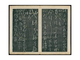Leaves 33 and 34, from Wang Xizhi Book One, 'Calligraphy of Ancient Masters of Various Periods',… Giclee Print by  Wang Xizhi