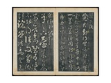 Leaves 29 and 30, from Wang Xizhi Book One, 'Calligraphy of Ancient Masters of Various Periods',… Giclee Print by  Wang Xizhi