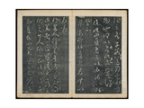Leaves 27 and 28, from Wang Xizhi Book One, 'Calligraphy of Ancient Masters of Various Periods',… Giclee Print by  Wang Xizhi