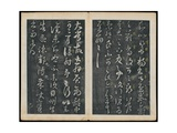 Leaves 21 and 22, from Wang Xizhi Book One, 'Calligraphy of Ancient Masters of Various Periods',… Giclee Print by  Wang Xizhi