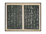 Leaves 31 and 32, from Wang Xizhi Book One, 'Calligraphy of Ancient Masters of Various Periods',… Giclee Print by  Wang Xizhi
