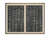 Leaves 23 and 24, from Wang Xizhi Book One, 'Calligraphy of Ancient Masters of Various Periods',… Giclee Print by  Wang Xizhi
