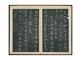 Leaves 19 and 20, from Wang Xizhi Book One, 'Calligraphy of Ancient Masters of Various Periods',… Giclee Print by  Wang Xizhi