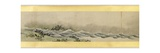 Detail of Handscroll with Miscellaneous Images, Edo Period, 1839 Giclée-Druck von Katsushika Hokusai