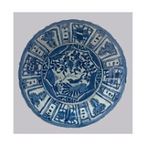 Dish, C.1573-1619 Giclee Print by Ming Dynasty Chinese School