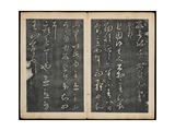 Leaves 49 and 50, from Wang Xizhi Book One, 'Calligraphy of Ancient Masters of Various Periods',… Giclee Print by Ming Dynasty Chinese School
