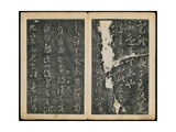 Leaves 53 and 54, from Wang Xizhi Book One, 'Calligraphy of Ancient Masters of Various Periods',… Giclee Print by Ming Dynasty Chinese School