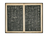 Leaves 51 and 52, from Wang Xizhi Book One, 'Calligraphy of Ancient Masters of Various Periods',… Giclee Print by Ming Dynasty Chinese School
