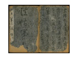 Front and Back Covers of Wang Xizhi Book One, 'Calligraphy of Ancient Masters of Various… Giclee Print by Ming Dynasty Chinese School