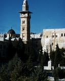 The Tower of Antonia, Jerusalem, Israel Photographic Print