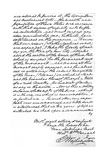Letter from George Washington to the Earl of Buchan Stating the Principles for Future American… Giclee Print