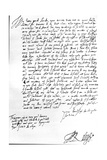 Letter to Robert Dudley, Earl of Leicester, Governor of the Netherlands, Concerning His Request… Giclee Print by Sir Walter Raleigh
