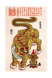 Chinese Zodiac Sign of the Tiger Giclee Print