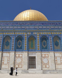The Dome of the Rock, East Jerusalem Photographic Print