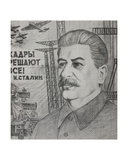 The Cadres Decide All ! Joseph Stalin, C.1970s Giclee Print by Masabikh Akhunov