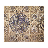 Islamic Art. Spain. 14th Century. Nasrid Era. The Alhambra. Plastering Stucco Decoration That… Giclee Print