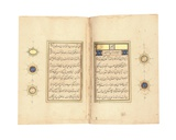 Qur'An, Probably Tabriz, C.1540-50 Giclee Print by Mir Hussein Al-Sahavi Al-Tabrizi