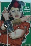 Theatre Poster, Cairo Photographic Print