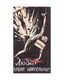 People ! Be Vigilant !, C.1960s Giclee Print by Vadim Petrovich Volikov
