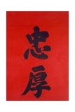 Chinese Calligraphy Giclee Print