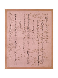 Fragment from the Ise Shu (Anthology of Poems by Lady Ise) Giclee Print