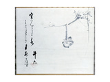Calligraphy by Matsuo Basho, Revered as the Greatest of the Haiku Poets, with a Painting by One… Giclee Print