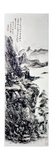 Hanging Scroll by Huang Pin-Hung Giclee Print