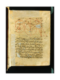Folio from an 19th C Transcription of the 11th C Treatise, Mukhtasar Al- Majasti, by Ibn Sina,… Giclee Print