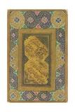 Nasta'Liq Quatrain Calligraphy Panel, 1607 Giclee Print by Mir Emad Hassani