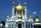 Ubudiah Mosque, Kuala Kangsar, Perak, Malaysia Photographic Print