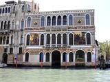 Venetian Palazzo Photographic Print