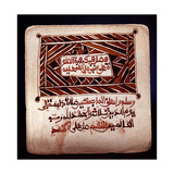A Decorated Page of a Miniature Koran Giclee Print