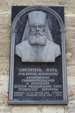 Commemorative Plaque to Archbishop Luca, Kerch, Autonomous Republic of Crimea, Ukraine Photographic Print