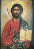 Cristo Pantocrate Plakaty